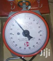 Analogue Weighing Scales | Store Equipment for sale in Nairobi, Nairobi Central