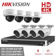 8 IP Camera Full Kit   Security & Surveillance for sale in Mombasa, Changamwe