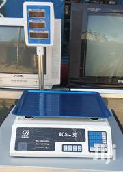 Brand New Digital Weighing Scale | Store Equipment for sale in Nairobi, Zimmerman