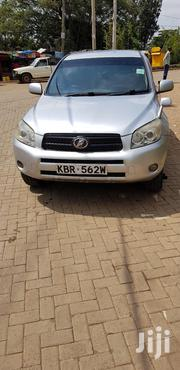 Toyota RAV4 2006 Gray | Cars for sale in Nairobi, Karen