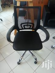 Chair. Secretarial Chairs. | Furniture for sale in Nairobi, Kilimani