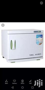 Towel Warmer | Home Accessories for sale in Nairobi, Nairobi Central