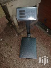 Digital Weighing Scale - 100kgs | Store Equipment for sale in Nairobi, Nairobi Central