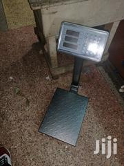 Weighing Scale - 100kgs | Store Equipment for sale in Nairobi, Nairobi Central