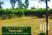 Plots In Nanyuki With Ready Title Deeds For Sale | Land & Plots For Sale for sale in Laikipia, Nanyuki
