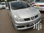 Nissan Wingroad 2012 Silver | Cars for sale in Nairobi, Ngara