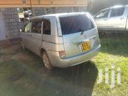 Toyota ISIS 2012 Silver | Cars for sale in Bungoma, Bokoli