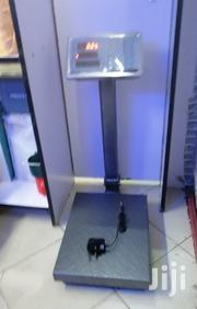 New Weighing Scale - 100kgs | Store Equipment for sale in Nairobi, Nairobi Central