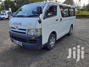 Toyota HiAce 2007 White | Buses & Microbuses for sale in Nairobi, Westlands
