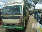 Isuzu Nqr 33 Seater | Buses & Microbuses for sale in Nairobi, Nairobi Central