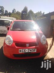 Toyota Passo 2012 Red | Cars for sale in Nairobi, Embakasi