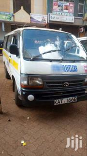 Toyota Shark | Cars for sale in Kiambu, Hospital (Thika)