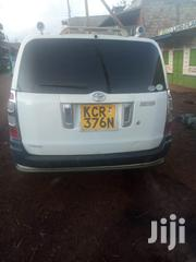 Toyota Succeed 2012 White | Cars for sale in Kiambu, Thika