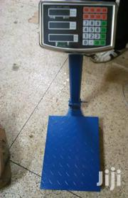 100kgs Digital Weighing Scales Available | Store Equipment for sale in Nairobi, Nairobi Central