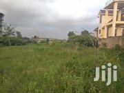Commercial Prime 1⁄8th of an ACRE on Sale in Ngong | Land & Plots For Sale for sale in Kajiado, Ngong