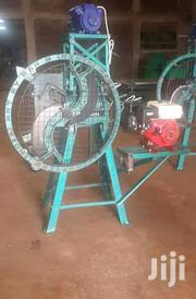 Chaffcutter Both Electric And Petrol Engine With 7hp | Farm Machinery & Equipment for sale in Nairobi, Nairobi Central