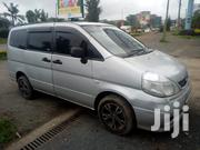 Nissan Serena 2005 Silver | Cars for sale in Nairobi, Lavington