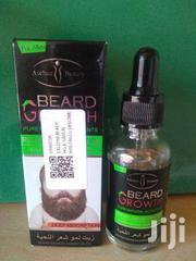 Beard Growth Oil | Watches for sale in Kiambu, Hospital (Thika)