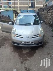 Nissan Note 2008 1.4 Gray | Cars for sale in Nairobi, Umoja II