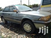 Toyota Corolla 1991 Gray | Cars for sale in Nairobi, Harambee
