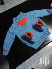 Knitted Baby Sweater Witn Socks | Children's Clothing for sale in Kajiado, Ongata Rongai