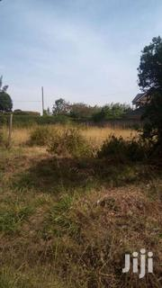 1/4 Acre For In Kahawa Sukari Of Thika Rd Ksh 9.5m | Land & Plots For Sale for sale in Nairobi, Kahawa