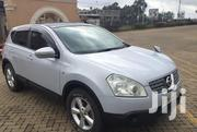 Nissan Dualis 2009 Silver   Cars for sale in Nairobi, Nairobi West