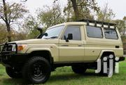 Toyota Land Cruiser 2015 Beige | Cars for sale in Nairobi, Kayole Central