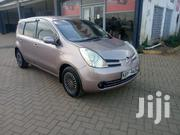 Nissan Note 2007 1.4 Gold | Cars for sale in Nairobi, Umoja II