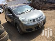 Nissan Note 1.4 2008 Gray | Cars for sale in Nairobi, Kahawa