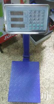 Floor Bench Weighing Scales - 100kgs Max | Store Equipment for sale in Nairobi, Nairobi Central