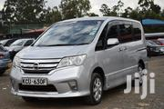 Nissan Serena 2012 Silver | Cars for sale in Nairobi, Karura
