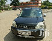 Nissan X-Trail 2008 Black | Cars for sale in Nairobi, Airbase