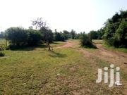 Plot For Sale 200 × 80 ,234 | Land & Plots For Sale for sale in Kisumu, North Nyakach