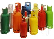 Empty Gas Cylinder | Kitchen Appliances for sale in Mombasa, Bamburi