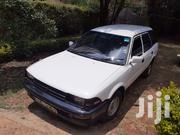 Toyota Corolla Station Wagon 1995 White | Cars for sale in Kiambu, Limuru Central
