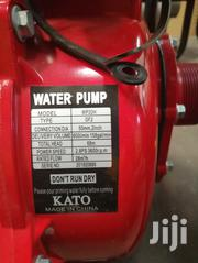 Petrol Water Pump | Plumbing & Water Supply for sale in Nairobi, Embakasi