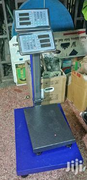 Portable Weighing Scales 100kgs/300kgs   Store Equipment for sale in Nairobi, Nairobi Central