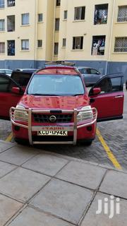 Nissan X-Trail 2008 2.0 Automatic Red | Cars for sale in Nairobi, Embakasi