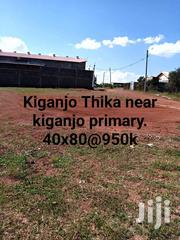 Plot for Sale in Kiganjo Thika | Land & Plots For Sale for sale in Kiambu, Hospital (Thika)