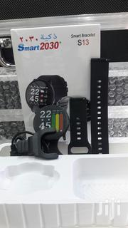 Smart 2030 Braclet S(13) | Smart Watches & Trackers for sale in Nairobi, Nairobi Central