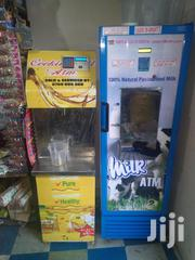 Cooking Oil Atm | Farm Machinery & Equipment for sale in Nairobi, Imara Daima