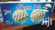 2 In 1 Chess Board With Draft | Books & Games for sale in Nairobi, Nairobi Central
