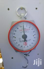 Analogue 100kgs Weighing Scale | Store Equipment for sale in Nairobi, Nairobi Central
