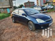 Toyota Allion 2005 Blue | Cars for sale in Nairobi, Harambee