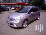Nissan Tiida 2010 1.6 Visia Purple | Cars for sale in Nairobi, Kilimani