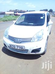 Nissan Note 2011 1.4 White | Cars for sale in Nairobi, Nairobi Central