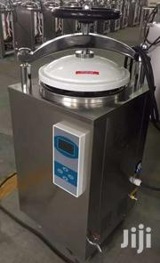 Autoclave | Medical Equipment for sale in Nairobi, Nairobi Central