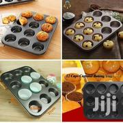 12 Piece Baking Tray | Kitchen & Dining for sale in Nairobi, Nairobi Central