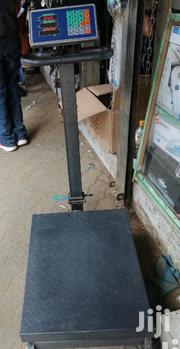 Heavy Duty Weighing Scales | Store Equipment for sale in Nairobi, Nairobi Central